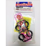 TA 95333 Low-Profile Tire & Pink Plated Wheel Set (5-Spoke)