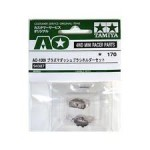 TA 94387 B. Holder Set for P. Dash Motor
