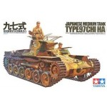 TA 35075 1/35 Japanese Medium Tank Type 97 (Chi-ha)