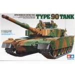 35208 JGSDF Type 90 Tank
