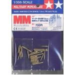 TA 35258 MarderⅢM Brass 7.5cm Projectiles