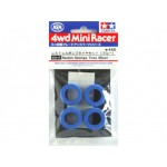 TA 15117 Reston Sponge Tires (Blue)