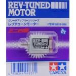 TA 15133 Rev Tuned Motor