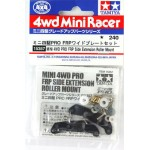 TA 15357 Mini 4WD PRO FRP Side Extension Roller Mount
