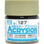 MR.ACRYSION COLOR N-127 COCKPIT(NAKAJIMA)
