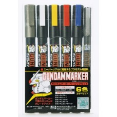 GMS-105 Gundam Marker Basic Set
