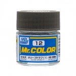 Mr.Color 12 Olive Drab(1)