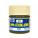 Mr.Color 51 Flesh