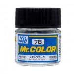 Mr.Color 78 Metallic Black