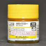MR.COLOR UG-03 GUNDAM COLOR YELLOW
