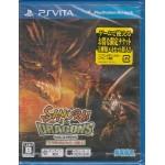 PSVITA: Samurai & Dragons (Z2) Japan