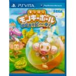 PSVITA: SUPER MONKEY BALL (Z3)(JP)