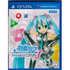 PSVITA: Project Diva F (Z3)(JP)