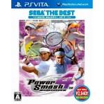 PSVITA: Power Smash 4 Sega the Best (Z2)(JP)