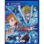 PSVITA: FIGHTING CLIMAX (Z2)(JP)