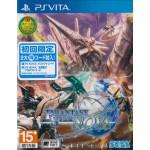 PSVITA: Phantasy Star Nova (Z3) (JP)