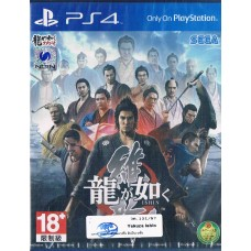 PS4: Ryu ga Gotoku: Ishin! [Z-3]