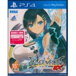 PS4: BLADE ARCUS FROM SHINING EX (Z-3)(JP)