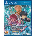 PS4: DENGEKI BUNKO: FIGHTING CLIMAX IGNITION (R3)(JP)