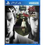 PS4: YAKUZA KIWAMI (R3)(EN)