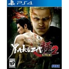 PS4: YAKUZA KIWAMI 2 (R3)(EN) (แถม steel book)