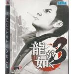 PS3: RYU GA GOTOKU 3 (Z3) (JP)
