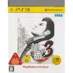 PS3: Ryu Ga Gotoku 3 Yakuza (The Best) (Z2)(JP)
