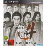 PS3: Ryu Ga Gotoku 4 (Z2) (JP)