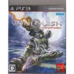 PS3: VANQUISH (Z2) (JP)