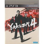 PS3: YAKUZA 4 (Z3)(EN)