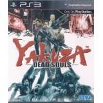 PS3: Yakuza Dead Souls (Z-3)