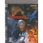 PS3: Devil May Cry 4 (Z2) (JP)