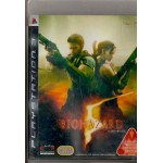 PS3: BIOHAZARD 5