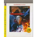 PS3: Devil May Cry 4 (The Best) (Z3)
