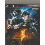 PS3: BIOHAZARD 5 (Z3)