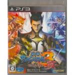 PS3: Basara 3 Utagi (Z3) (JP)