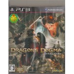 PS3: Dragon's Dogma (Z2) (JP)