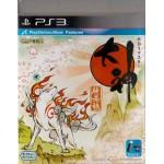 PS3: Okami Zekkei Ban HD Edition (Z3)(JP)