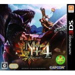 3DS: Monster Hunter 4 (JP)