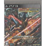PS3: Strider Hiryu [Z2][JP]