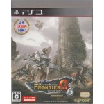 PS3: Monster Hunter Frontier G6 (Z2) (JP)