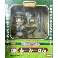 No.139 Nendoroid Army-San