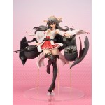 Kantai Collection -Kan Colle-Haruna Kai II Limited Ver.