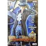 DFX The Grandline Man Vol.21 Sabo
