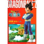 Banpresto Dragon Ball Z DXF Vol 1 Vegeta Action