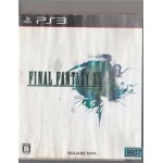 PS3: FINAL FANTASY XIII (Z2) (JP)