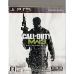 PS3: Call of Duty Modern Warfare 3 (Z2)(JP)