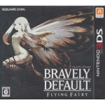 3DS: BRAVELY DEFAULT FLYING FAIRY (JP)