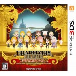 3DS: Theatrhythm Final Fantasy Curtain Call (JP)
