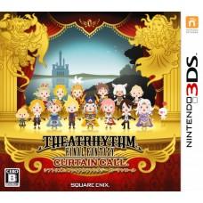 3DS: Theatrhythm Final Fantasy Curtain Call (JP)